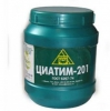 Циатим-201 2,1 кг