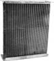 Радиатор Т-150/СК-6/НИВА 5 ряд. (150y13.020-1)