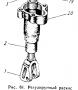 Вилка раскоса навески ЮМЗ-6 (45-4605310)