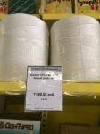 Шпагат ПП 2200 (2шт) белый (нить п/п)
