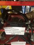 Комплект переоборудования рулевого управления ЮМЗ - 6 с насос до